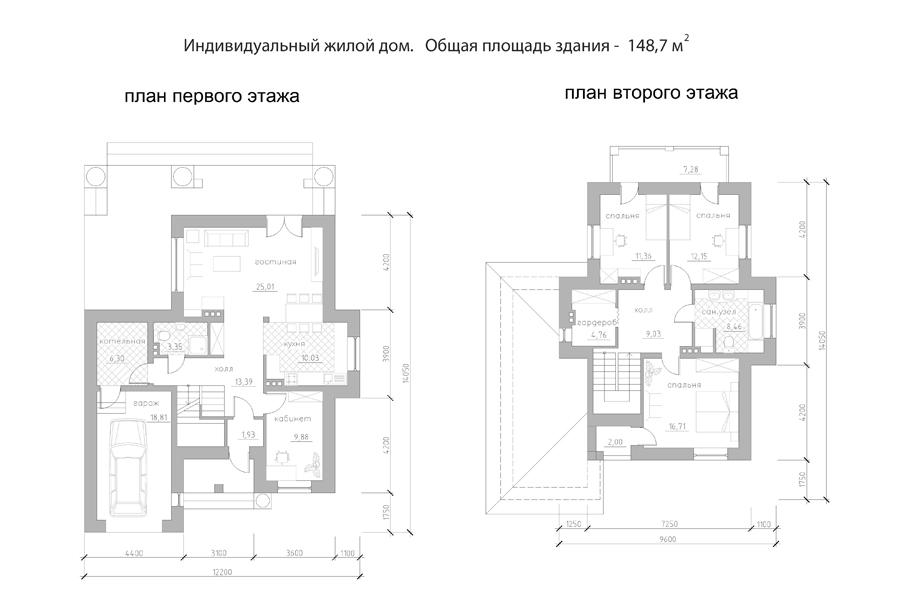 Инд. жилой дом, 148 кв.м