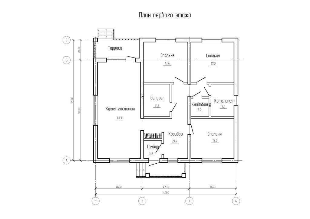 Инд. жилой дом 148 кв.м